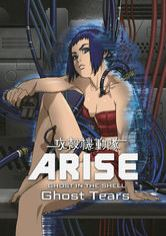 "Ghost in the Shell: Arise: ""Ghost Tears"""