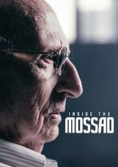 Inside the Mossad
