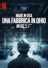 Made in USA - Una fabbrica in Ohio